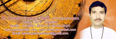 Get Your personalized yearly horoscope, 2015 horoscope, moon sign horoscopes, horoscope matching,  online based on vedic astrology reading. We are Vedic horoscope astrologer and vedic astrology market leaders. #Horoscope2015 #PersonalizedHoroscope #VedicHoroscope #VedicAstrologer - by Astrology Horoscope  Reading - Pavitra Jyotish Kendra, South Delhi