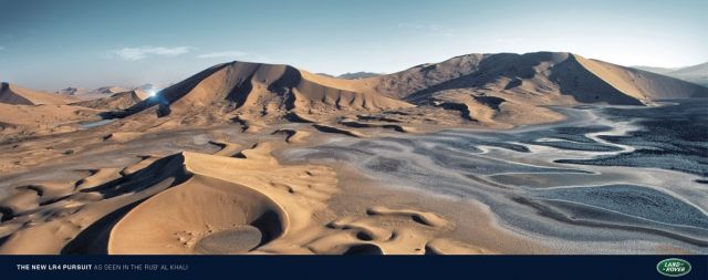 Land Rover LR4: Rub Al Khali, Hajar Mountains, Wadi Nakhr 1