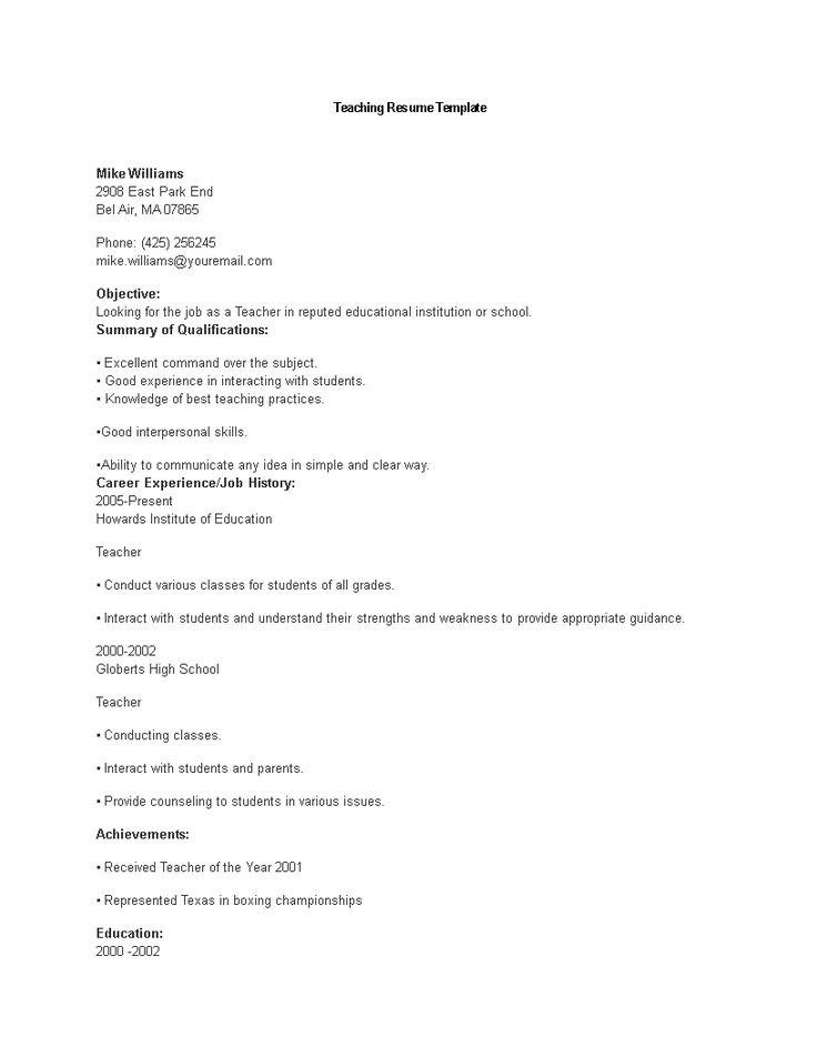 44+ Resume for teacher job without experience ideas