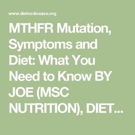 MTHFR Mutation Guide For Non-Sciencey Types! Symptoms and
