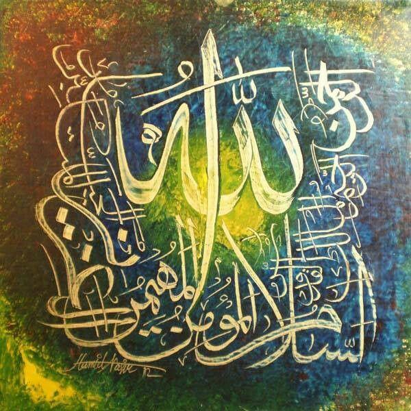 DesertRose,;,Arabic calligraphy,;;