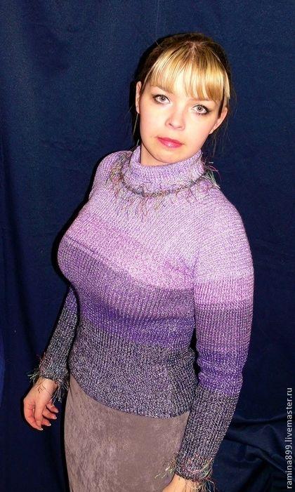 Фиолетовый свитер женский
