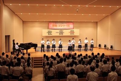 [Visit] 静岡県立佐久間高等学校