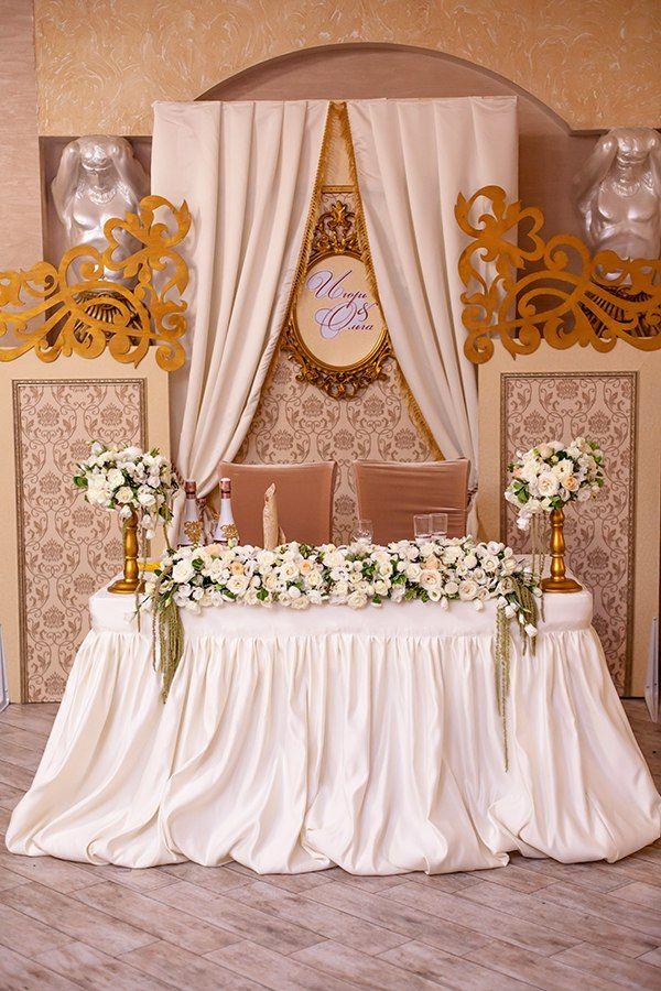 The 185 Best Compozitii Masa Mirilor Images On Pinterest Wedding