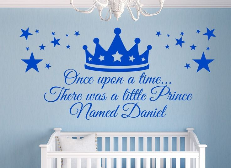 a Little Prince quotes with stars Personalized Name Nursery vinyl decals wall sticker for boys Room Decor #Affiliate