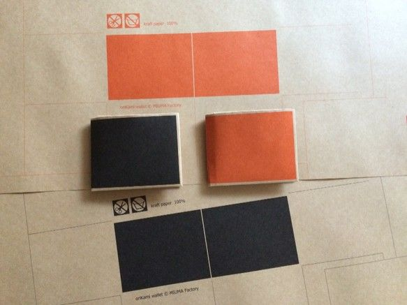 バラ 折り紙:折り紙 お財布-jp.pinterest.com