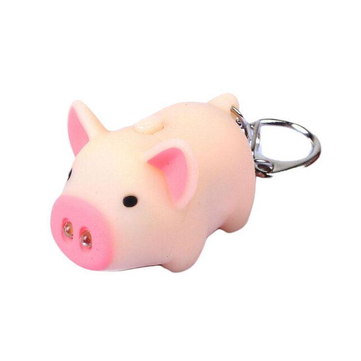 FREE Piglet Keychain