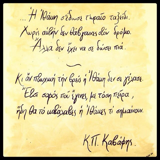 #greek #poetry #kavafis #message #it's not the destination that matters, it's the journey