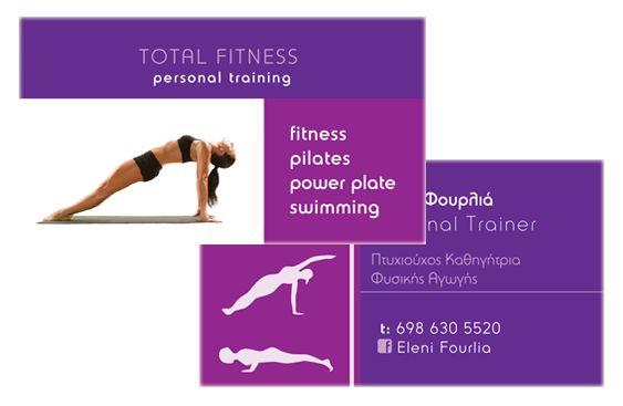 Epaggelmatik;ew k;artew Total fitness