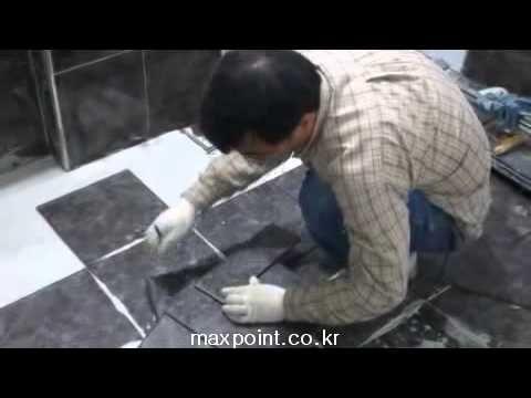 욕실 리모델링 (바닥다지기~바닥타일 붙이기)