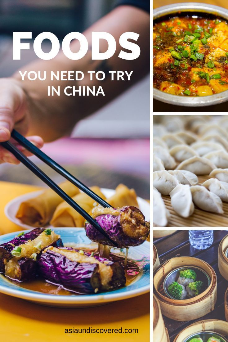 The Best Foods To Try In China Asia Undiscovered Food Food Guide Best Foods