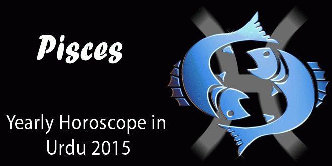 See More Detail Visit >> http://urdu.horoscopedailyfree.com/pisces-horoscope-in-urdu-2015/