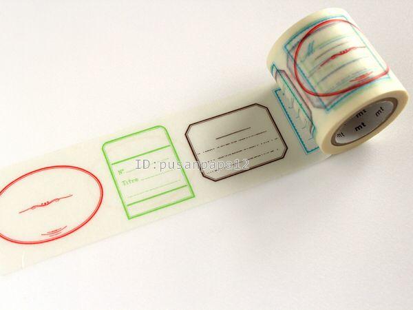 Mt Labels Washi Tape