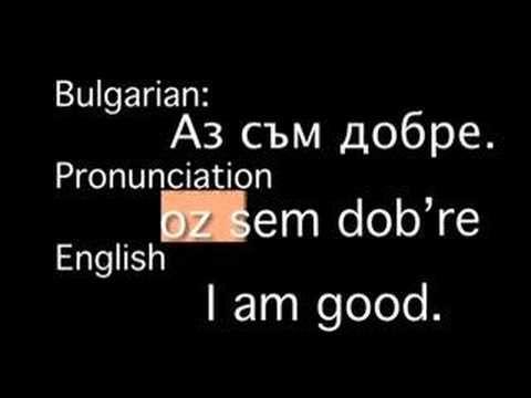 Bulgarian Phrases