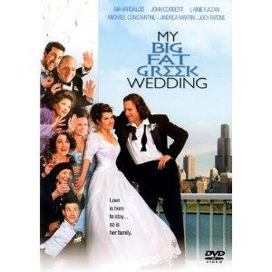 big fat greek wedding essay my big fat greek wedding essay