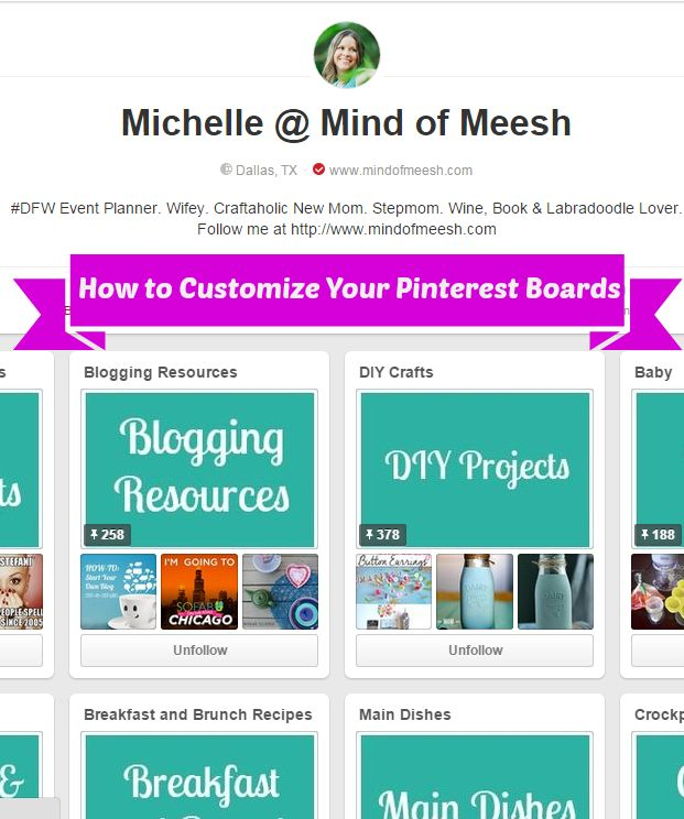 how to change cover image on pinterest board