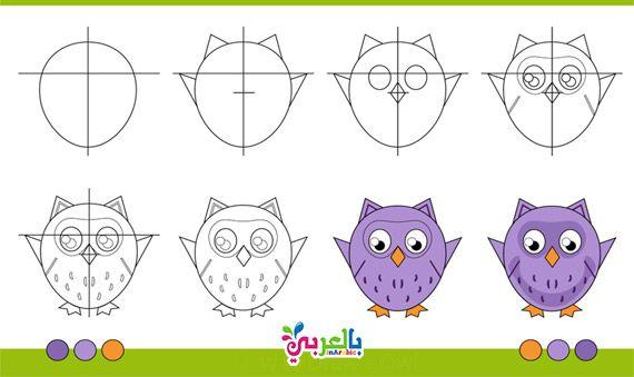 تعليم رسم الحيوانات خطوة بخطوة للاطفال Drawing For Kids Kids Rugs Animal Drawings