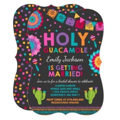 Fiesta Bridal Shower Invitation Holy Guacamole - #customizable create your own personalize diy