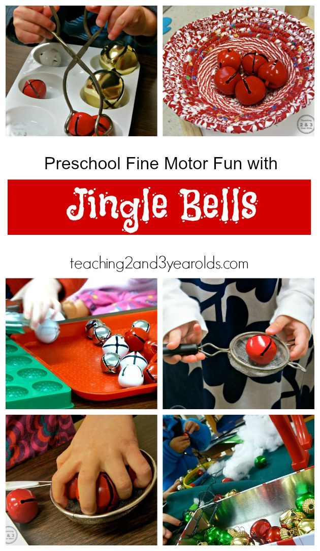 Add some fine motor fun to your toddler and preschool Christmas activities with jingle bells!