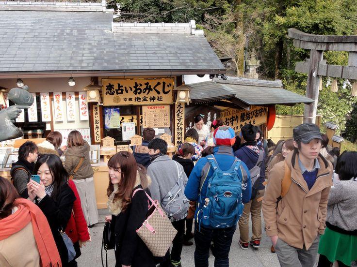 Menschenmenge am Kiyomizu-dera Tempel in Kyōto, Japan