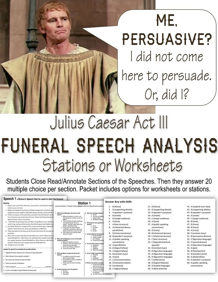 Analyze Julius Caesar funeral speeches with annotation instructions followed by 60 skills based questions. Skills listed on answer key. Worksheets, Stations, or Quizzes. I do the first set with my kids (guided), they do the second set in pairs, and then they do the third set individually.