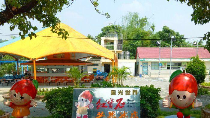 Punya Lahan 120 Ha, Hamparan Padang Rumput Tsou Ma Lai Simpan Sederet Aktivitas Ramah Anak