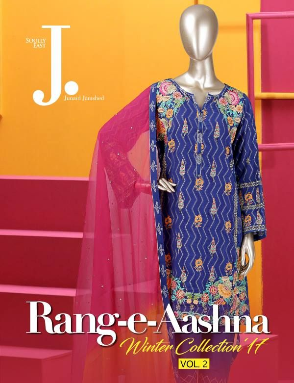 Junaid Jamshed Winter Collection 2018 Volume 2 – Latest Pakistani Dresses 2018 by Junaid Jamshed, Junaid Jamshed Winter Collection 2017 Prices