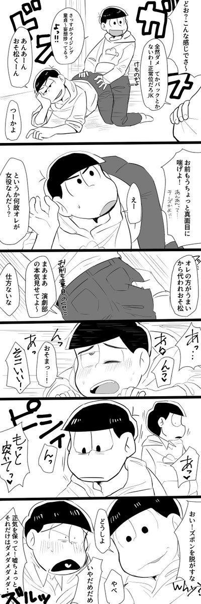 メディアツイート: ゆいち@低浮上(@yu_ichi_osmt)さん   Twitter