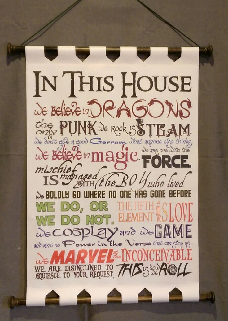 In This House . . . This is how we Roll --- Geeky Fandom Banner (Ltd. Ed.)