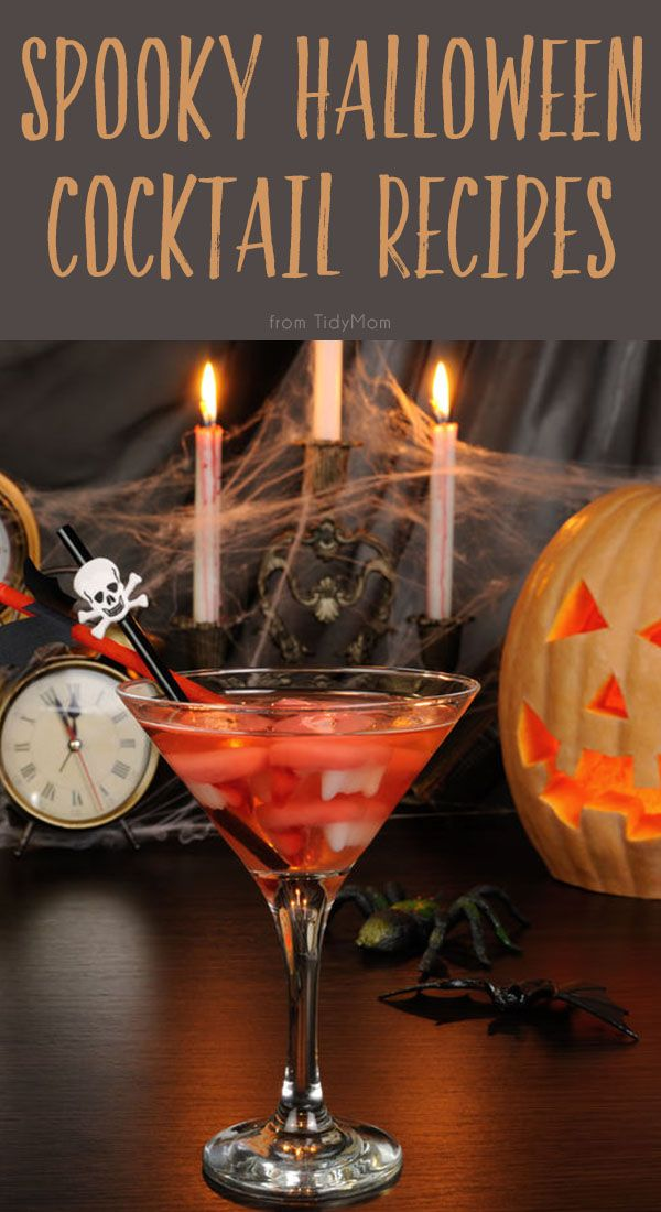 4 insanely spooky halloween cocktail recipes spooky - Cocktail d halloween ...