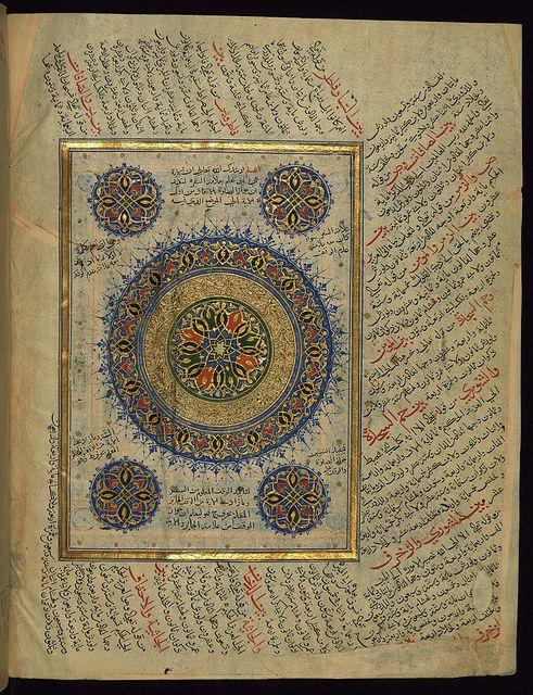 Illuminated Manuscript, Koran, Frontispiece, Walters Art Museum, Ms W.563, fol. 5b by Walters Art Museum Illuminated Manuscripts, via Flickr