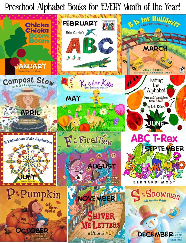 Preschool alphabet picture books for every month of the year!