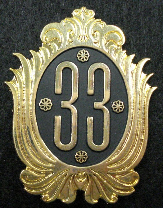 Disney Nametags and More: A private club for our members (and their guests). This is the badge worn by the Maitre'D at Club 33.