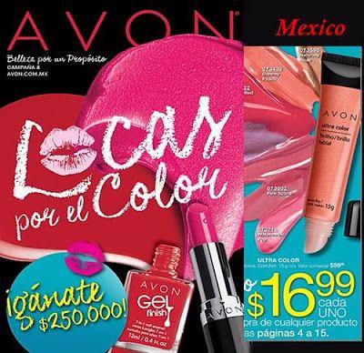 Catalogo Avon, cosmeticos de la actual campaña 8 2016. Moda mexicana