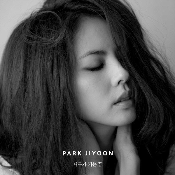 박지윤 / 나무가 되는 꿈 / 2012