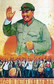 La china de Mao: del mito a Tiananmen -  El triomf de la revolució comunista a China i l'ascens de Mao.