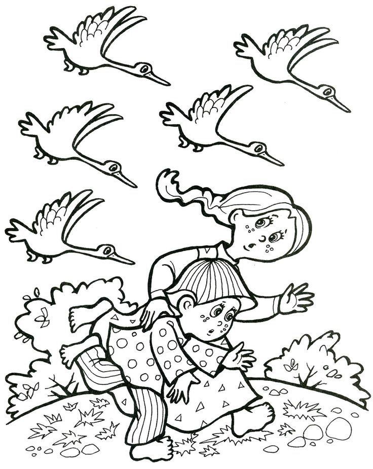 Раскраски-гуси-лебеди-скачать-и-распечатать-бесплатно543.jpg (1200×1509)