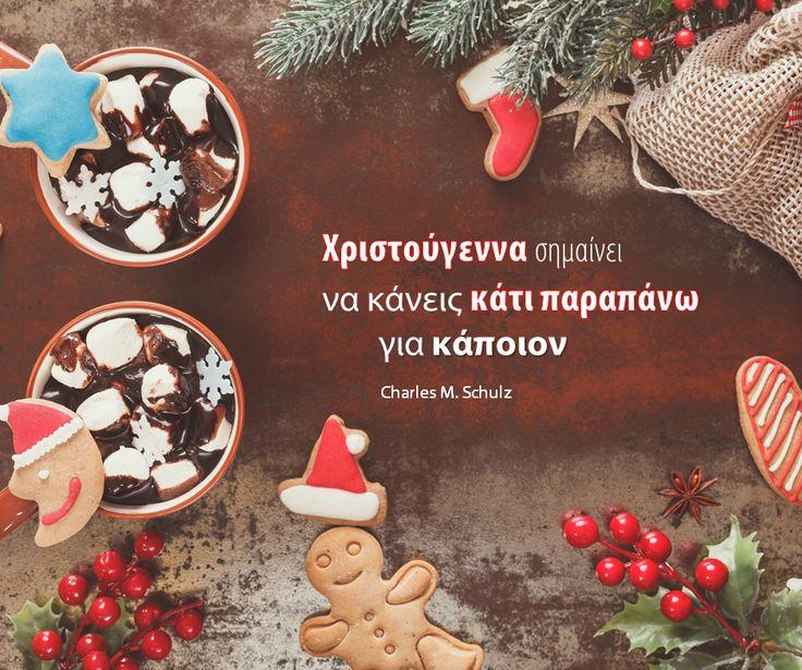 #χριστουγεννα #αγαπη #inaturalLove