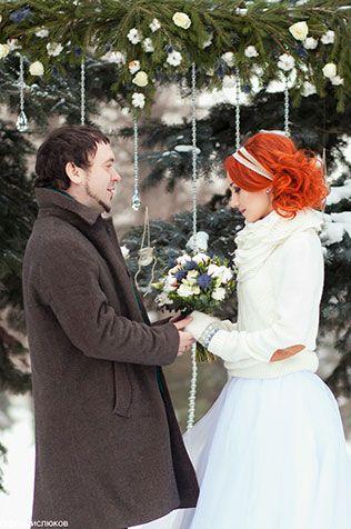 Зимняя свадьба Станислава и Лилии