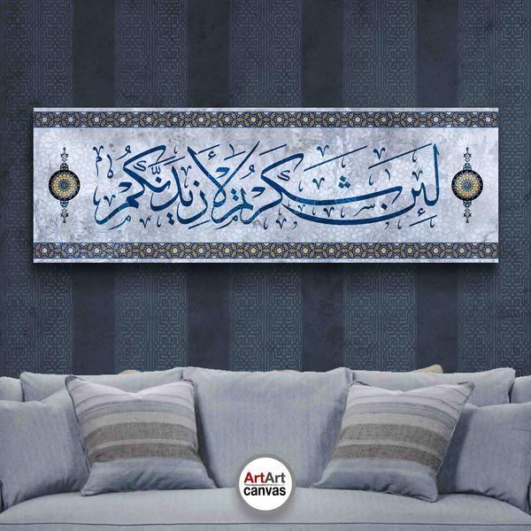 Hamdy Eltony On Twitter Persian Calligraphy Art Islamic Art Calligraphy Islamic Caligraphy Art