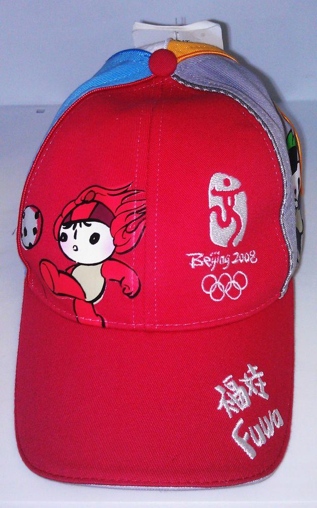 Beijing China 2008 Fuwa Olympics Youth Hat Baseball Cap New as is pictured #Beijing2008CertificationChina #China