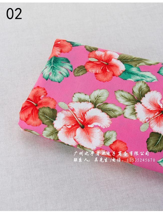 Japon et Corée Du Sud importe de imprimé coton tissus Hawaii printemps d'été tissu largeur 110 cm dans Tissu de Maison & Jardin sur AliExpress.com   Alibaba Group