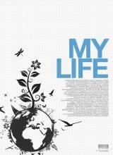 Poliform My Life High Design/Low Budget catalogue