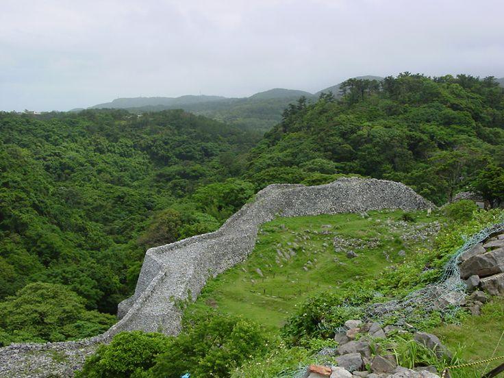 Nakijin Castle wall