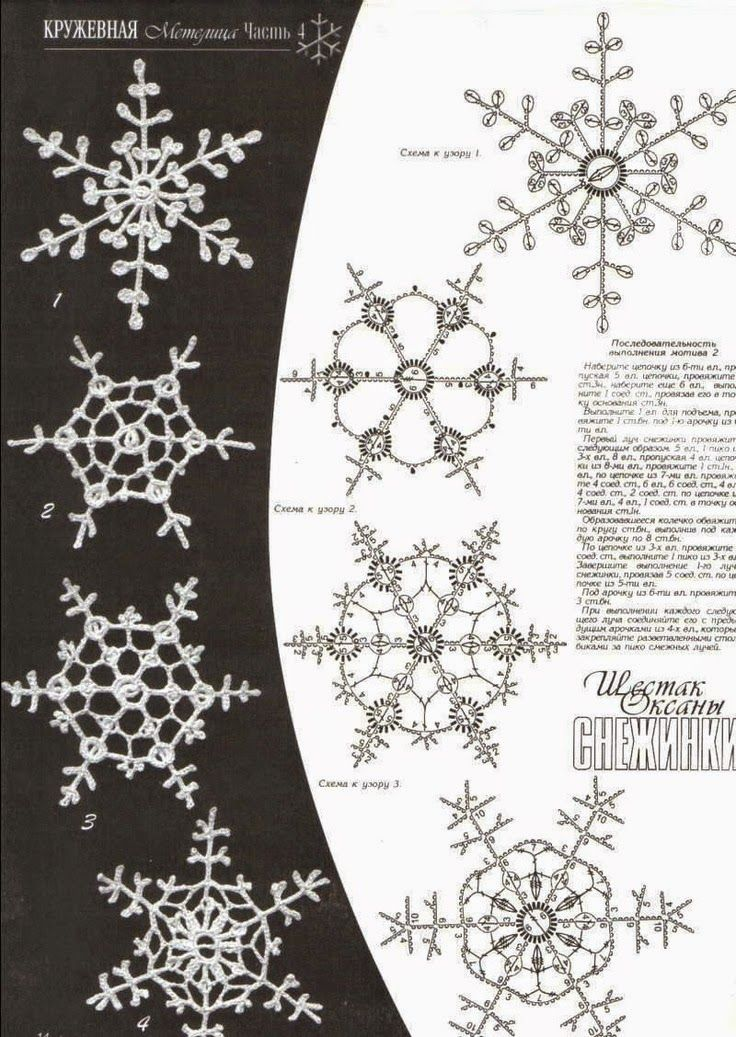 Horgolmány: Horgolt hópelyhek - gyűjtemény