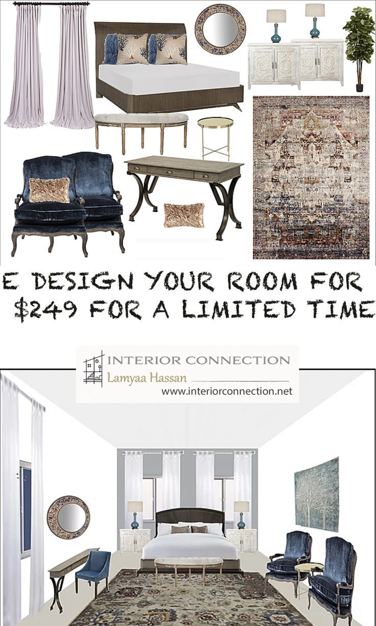 Shop The Look In 2020 Luxury Living Room Dining Room Spaces Mood Board Living Room #shop #the #look #living #room