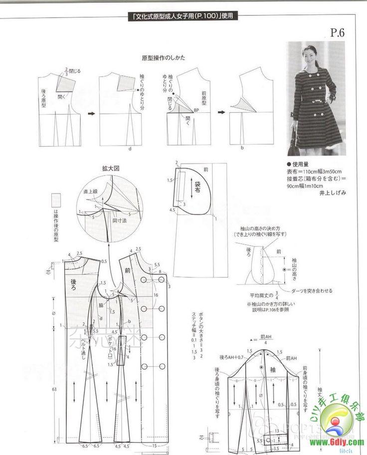 2015_1 coat