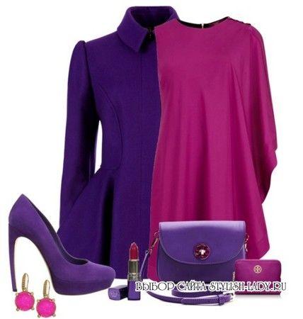 баклажановый цвет в одежде - Поиск в Google