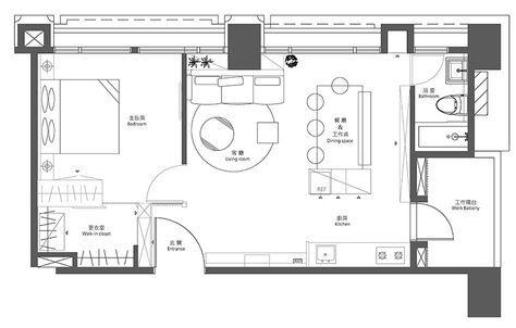 Departamentos pequeños 55 metros cuadrados | Construye Hogar