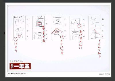 朝日広告賞受賞の小学館の「小学1年生」の広告が秀逸とネットで評判! オトナの会社設立